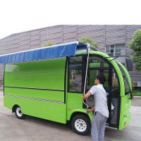 Cheap Street Juice Bar Mobile Food Cart Trailer With Wheels Fiber Glass Material Body for sale
