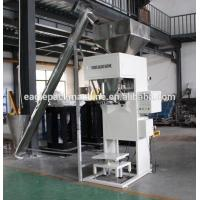 China XYC-L5WB vacuum package machine and spice packaging machine price/automatic weighing packaging machine on sale