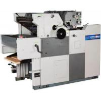 Cheap Bill Printing Press (YC470-2C) for sale
