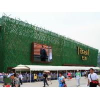 Buy cheap Commercial p10 p16 p20 Outdoor Full Color Led Display With Double Side 346 Pixel from wholesalers