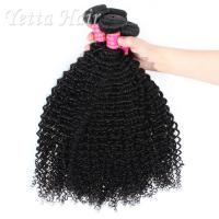 Cheap Mongolian 20 inch 6A Virgin Hair Extensions Full End No Smell for sale