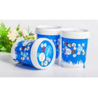 Cheap BPA free  durable Disposable Plastic Food Containers for ice cream for sale