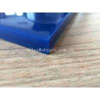 Cheap High Temperature Skirt Board Rubber , Durable Classical SBR Skirt Rubber Sheets for sale