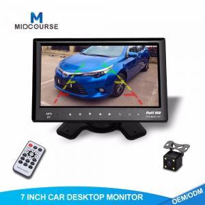 Cheap High Definition Car Dashboard Monitor Dashboard Lcd Screen FCC CE CE Certification for sale