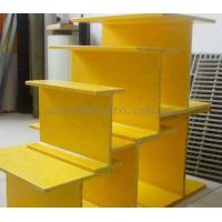 Cheap Corrosion and chemical resistance pultruded FRP profiles instructure type U / C  /  I /  H beam for sale