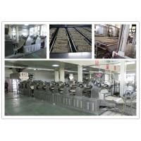 Cheap Cup Noodle Processing Machine , Convenient Operation Industrial Noodle Machine for sale
