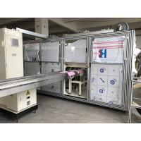 Cheap CE Baby Diaper Packaging Machine , Baby Diaper Wrapping Machine GM089NY for sale