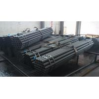 Buy cheap Mining Tubes with Alloy steel grade Geological Drill tubes for Oil Mineral and mining from wholesalers