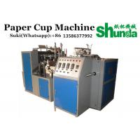 Cheap High Automation Disposable Cup Making Machine Durable Three Phase for sale