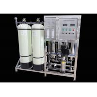 Cheap Easy operate 1000LPH Reverse Osmosis Plant Water Treatment / Pure Water Purification System for sale