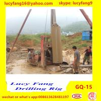 Cheap China popular big pile hole drilling rig for foundation construction GQ-15 for sale
