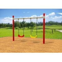 Cheap Residential Areas Childrens Swing Set Streamlined Design Anti Static KP-G011 for sale