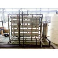 Cheap 220V Mineral Reverse Osmosis Water Treatment Plant For Industrial Purpose for sale