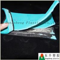 Buy cheap hot melt adhesive film for shoes making from wholesalers