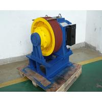 1600kg,2.5m/s Permanent Magnet Synchronous Geared planet traction machines