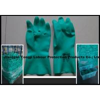 Buy cheap Best Thickness Industry Protection Nitrile Gloves from wholesalers