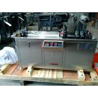 Cheap Food Blister Packaging Equipment 0.4 - 0.6Mpa Air Pressure Automatic Wrapping for sale