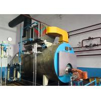 Cheap Automatic Industrial Oil Fired Steam Boiler For Brewery Factory High Efficiency for sale