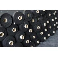 Cheap weed barrier lowes Black Weed Control Fabric Woven Geotextile for sale