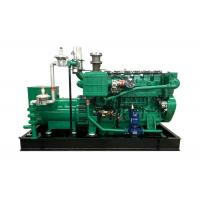 Cheap 300kW 375kVA AVL Technology Engine biogas electric generator with ISO for sale