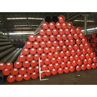 Buy cheap EN10028 E355 Material Alloy Steel Seamless Pipes Heavy Wall Tubes Round Shape from wholesalers