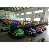 Cheap Sky Net Model Kiddie Bumper Cars Green / Red / Blue / Yellow Color For Theme Park for sale