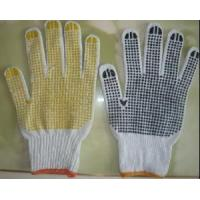 Cheap Baier PVC Dotted Working Gloves (GL2) for sale