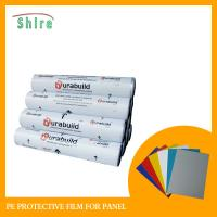 China Color Steel Plate PE Protective Film Self-adhesive Sheet Metal protective Film on sale