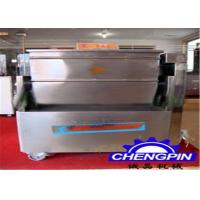 Buy cheap 1700 * 730 * 1300mm Meat Processing Machine High Efficiency Easy Operation from wholesalers