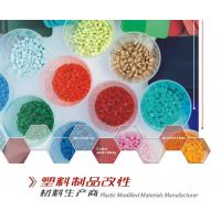 Cheap Color master batches used for film blowing, flow casting, coating, injection molding, extruding, tubes and pipes for sale