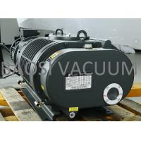 Buy cheap Aluminium Alloy 300 L/s Mechanical Booster Vacuum Pump 50Hz 5HP Army Green from wholesalers