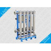 Cheap Auto Cleaning Filter For Pulp / Paper Industry , Easy Maintenance Self Cleaning Filter for sale