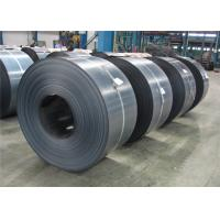 JIS G3141 SPCC Cold Rolled Steel Coil  CRC Thickness 0.12-4mm Manufactures