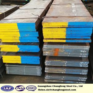 Cheap NAK80 P21 B40 Tool Steel High Precision Mirror Plastic Mold Steel Bao Steel for sale