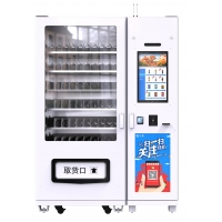 Cheap LE103A+LE225E Smart intergrated drink & food & daily necessities vending machine for sale