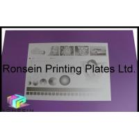 Buy cheap Violet Silver Halid Plate from wholesalers