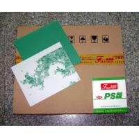 Buy cheap Offset Printing Plate from wholesalers