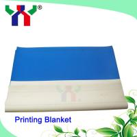 Cheap Offset Printing Blanket Kinyo S7400 /textile rubber blanket for sale