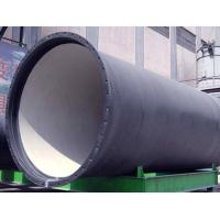 Cheap Ductile Iron Pipe(K Type Joint or Mechanical Joint) supplier for sale