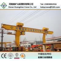 Buy cheap scrap handling gantry crane from wholesalers