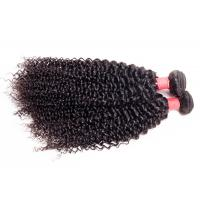 Cheap 20 Inch Virgin Remy Chinese Hair Weave Full Of Resilience Cuticle Still Attach for sale