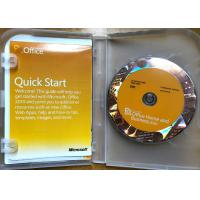 Cheap Lifetime Warranty Microsoft Office 2010 Product Key English Version 100% Activation for sale