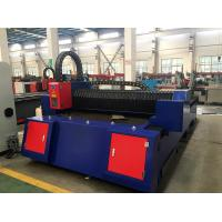 Cheap 500W Carbon CNC Steel Cutting Machine , 1500X3000mm Laser Metal Cutting Equipment for sale
