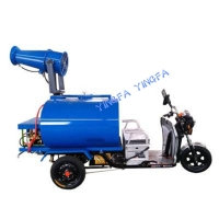Cheap High-efficiency anti-virus and dust-removing spray gun atomization cannon sprayer machines for sale