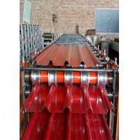 Cheap Bamboo Profile Roof Ceiling Metal Sheet Tile Roll Forming Machine With 0.3-0.7mm Raw Material, 5 peaks for sale