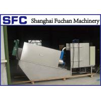 Buy cheap Stainless Steel Sludge Thickening And Dewatering Low Chemical Consumption from wholesalers
