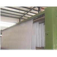 Buy cheap Filament Spunbond Needle Punched Nonwoven Geotextile Fabric for drainage from wholesalers