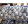 Buy cheap Fresh garlic/Fresh normal white garlic/Pure white garlic from wholesalers