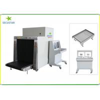 Buy cheap Pallet And Cargo X Ray Scanner 200kg Load Double 19 Inch Monitors TIP OTP from wholesalers