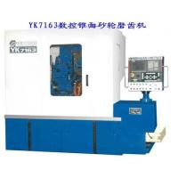 Cheap CNC Conical Wheel Grinding Machine YK7163 for sale
